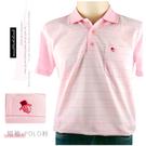 【大盤大】(P15799) 台灣製 短袖POLO衫 橫條紋 格紋休閒衫 口袋保羅衫 男性配件 父親節優惠