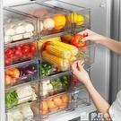 冰箱保鮮冷凍室收納盒抽屜式廚房置物食品食物整理收納神器雞蛋盒 夢幻小鎮ATT