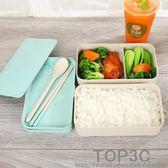 依蔓特小麥纖維學生日式午餐飯盒上班兩層密封便當盒 微波爐可用「Top3c」