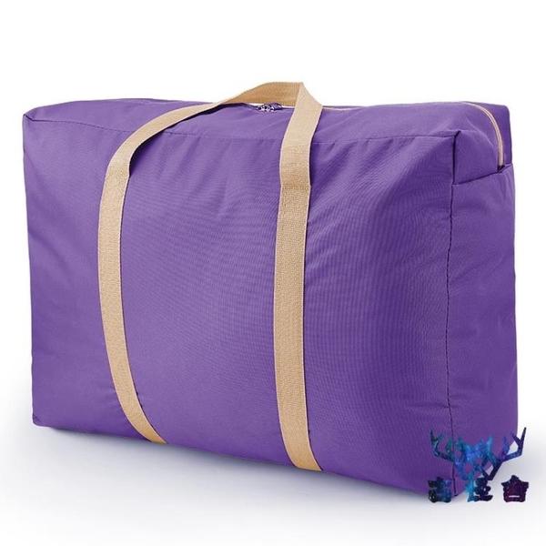 帆布行李袋子收納袋打包袋編織袋手提袋牛津布搬家【古怪舍】