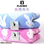 PLAYBOY 100%棉 浴巾 緹花款 台灣製 春原