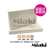 BeautyMaker 傳明酸美白防曬柔膚粉餅SPF50+★★ *Miaki*