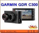 送16GB【福笙】GARMIN GDR C300 3吋大螢幕 G-Sensor碰撞感測器 高畫質 行車記錄器