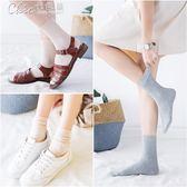 襪子 襪子女中筒襪款韓國日系堆堆襪長襪棉襪學院風純色豎條紋「七色堇」