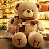 快速出貨 抱抱熊熊毛絨玩具熊貓公仔布娃娃女生玩偶抱枕男睡覺床上生日禮物