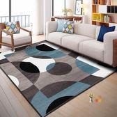 客廳地毯 北歐簡約風格地毯客廳現代幾何沙發茶幾墊臥室床邊家用地毯長方形
