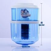 過濾器 淨水桶 飲水機過濾桶家用 淨水器自來水過濾淨化上置水桶可加水 中秋節 WJ