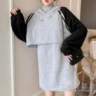 2020秋冬新款套裝韓版衛衣連帽寬鬆版兩件套大碼女裝胖妹妹仙女裙 小時光生活館