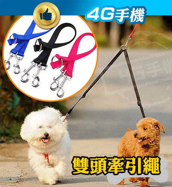 雙頭牽引繩 一拉二牽引繩 狗鏈 中小型犬 遛狗 双頭狗繩 雙頭牽繩 項圈 泰迪貴賓臘腸【4G手機】