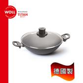 《WOLL》德國歐爾 - 鈦鑽系列36cm鑄造不沾中華鍋(1136TBL)