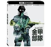 【停看聽音響唱片】【BD】金甲部隊 雙碟限定版『4K』