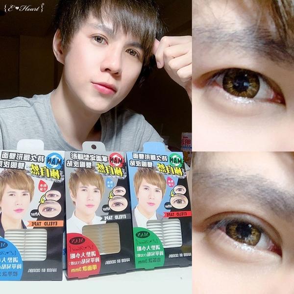 【E‧Heart】持久隱形雙面雙眼皮貼(標準版156枚-男用)