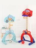 籃球架 兒童籃球架室內可升降寶寶1-2-3-6周歲男孩家用投籃框架足球玩具  ATF  poly girl