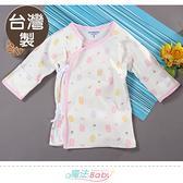嬰兒內著 台灣製秋冬厚款純棉保暖護手肚衣 魔法Baby~a70425