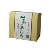「長青穀典」山藥薏仁茶 30gx10入/包