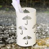 雨傘架 收納雨傘桶酒店大堂家用玄關放傘神器雨傘筒進門口雨傘 QX5590 『愛尚生活館』