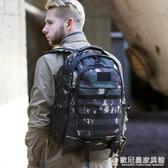 戶外背包特戰迷彩雙肩包戰術吃雞三級包男書包登山包女徒步旅行包『歐尼曼家具館』