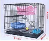 優質鋼絲雙層貓籠tw.