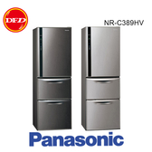 PANASONIC 國際牌 NR-C389HV 三門 冰箱 絲紋黑 / 絲紋灰 385L ECONAVI系列 公司貨