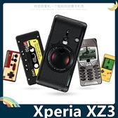 SONY Xperia XZ3 復古偽裝保護套 軟殼 懷舊彩繪 可愛塗鴉 計算機 鍵盤 錄音帶 矽膠套 手機套 手機殼