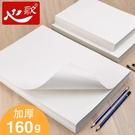 100張素描紙畫紙4k美術彩鉛繪畫用畫畫紙水粉紙