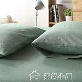 水洗棉枕頭套全棉簡約格子純色純棉單人枕套「多色小屋」