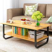 茶幾 北歐茶幾簡約現代創意桌子客廳小戶型茶幾桌椅組合玻璃茶幾茶臺WL724【衣好月圓】