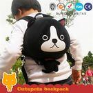 動物造型後背包-大頭黑白狗 supercute R-SH036-D