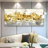 壁畫巨幅美式客廳抽象裝飾畫臥室床頭掛畫酒店別墅樣板間壁畫抽象油畫WY【中秋節85折】