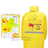 〔小禮堂〕迪士尼 小熊維尼 成人前開式尼龍雨衣《XL.黃.坐姿》雨具 7021654-37004