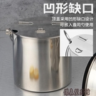 不銹鋼冰粒桶帶蓋奶茶店用品大小號外出便攜手提糖水桶加厚 傑森型男館