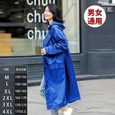 雨衣雨衣男女單人防暴雨學生成人加大加厚時尚連體雨披全身長款頭盔式