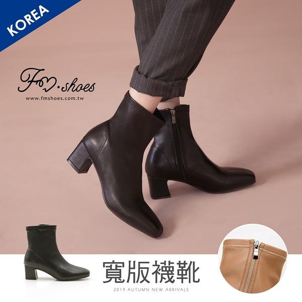 靴.韓-皮質側拉鍊中筒襪靴(黑)-大尺碼-FM時尚美鞋-韓國精選.Afternoon