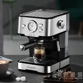 DL-KF5403咖啡機家用小型意式半全自動蒸汽式打奶泡 小時光生活館