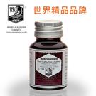 德國 Rohrer & Klingner 防水 鋼筆墨水 50ml - 埃及玫瑰 RK710 / 瓶