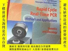 二手書博民逛書店Rapid罕見Cycle Real-Time PCR Metho