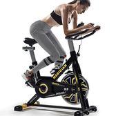動感單車家用健身車器室內鍛煉腳踏運動自行車健身器材超靜音  QM 晴光小語