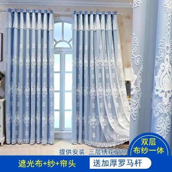 窗簾 定制窗簾新款臥室全遮光網紅布紗雙層客廳高檔流行窗簾北歐簡約【幸福小屋】
