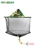 防蜂服 蜂箱蜜蜂防蜂服衣蜂帽罩養蜂工具全套透氣型專用防護服蜇帽子