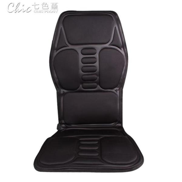 車載按摩器肩膀腰部肩部汽車按摩坐墊車用靠墊椅墊加熱全身多功能YXS【快速出貨】
