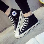 現貨出清 新款純色帆布鞋男女學生高筒板鞋 遇見生活 11-20