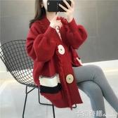 很仙的毛衣女慵懶風秋裝韓版新款寬鬆中長款針織衫開衫女外套 雙十一全館免運