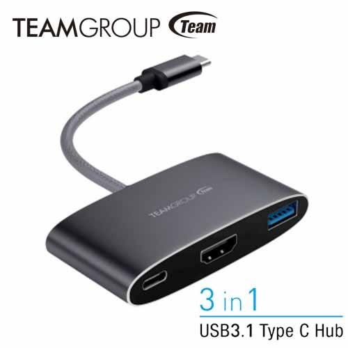 ★USB3.1/HDMI/Type-C★ TEAM WT01 TYPE-C 三合一轉接器 - 深灰