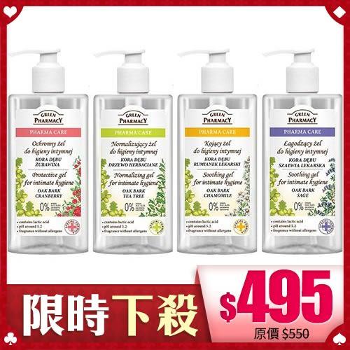 波蘭 Green Pharmacy 私密潔膚露 300ml【BG Shop】4款供選