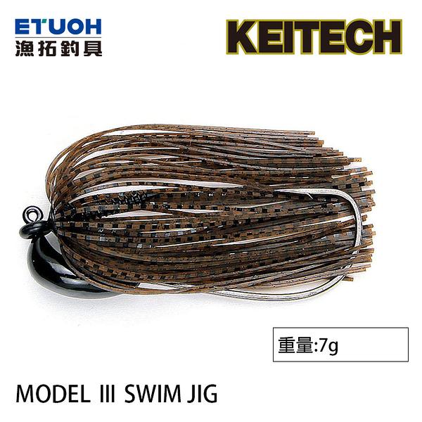 漁拓釣具 KEITECH MODEL 3 JIG #5/0 #7.0G [鉛頭鉤]