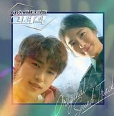 會讀心術的那小子 韓劇原聲帶 台灣獨家特別版 CD附DVD OST 免運 (購潮8) 環球   602577906619