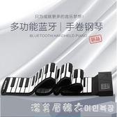 手卷鋼琴88鍵加厚專業版成人女初學者入門家用軟鍵盤便攜式電子琴 NMS漾美眉韓衣