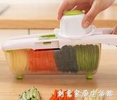 土豆絲切絲器切菜神器家用廚房多功能切絲擦絲削絲器切片器刨絲器