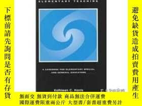 二手書博民逛書店Collaborative罕見Elementary Teaching: A Casebook For Elemen
