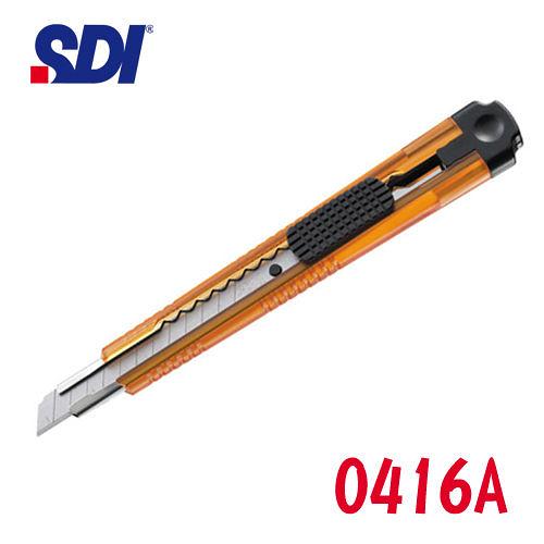 手牌 SDI  透明小美工刀 0416A/0416D-T